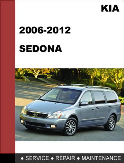 2006 kia sedona parts manual