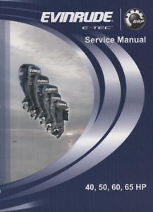 evinrude 60 hp outboard manual